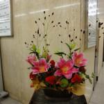 [花]ゆり(タランゴ)、ケイトウ(サカタプライド)、てまり草、[枝]われもこう(星生の泉)、ヒペリカム(紅葉)